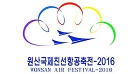 Wonsan-Header-2.jpg