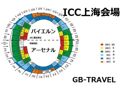 ICC上海.jpg