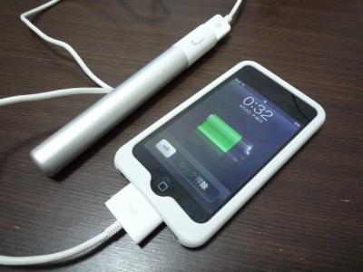 iPod,iPhone|快適モバイル生活