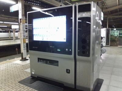 デジタルサイネージ1|三重県活性化ブログ