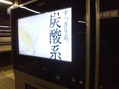 デジタルサイネージ4|三重県活性化ブログ