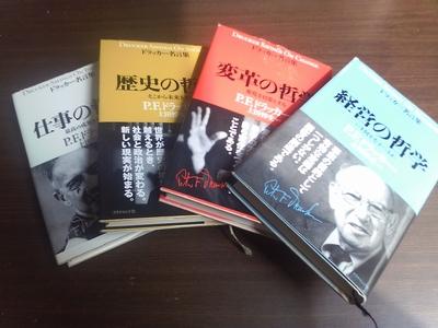 三重県活性化ブログ02