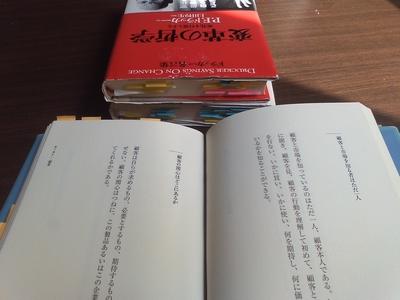 三重県活性化ブログ03