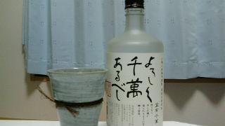 20091225165909.jpg