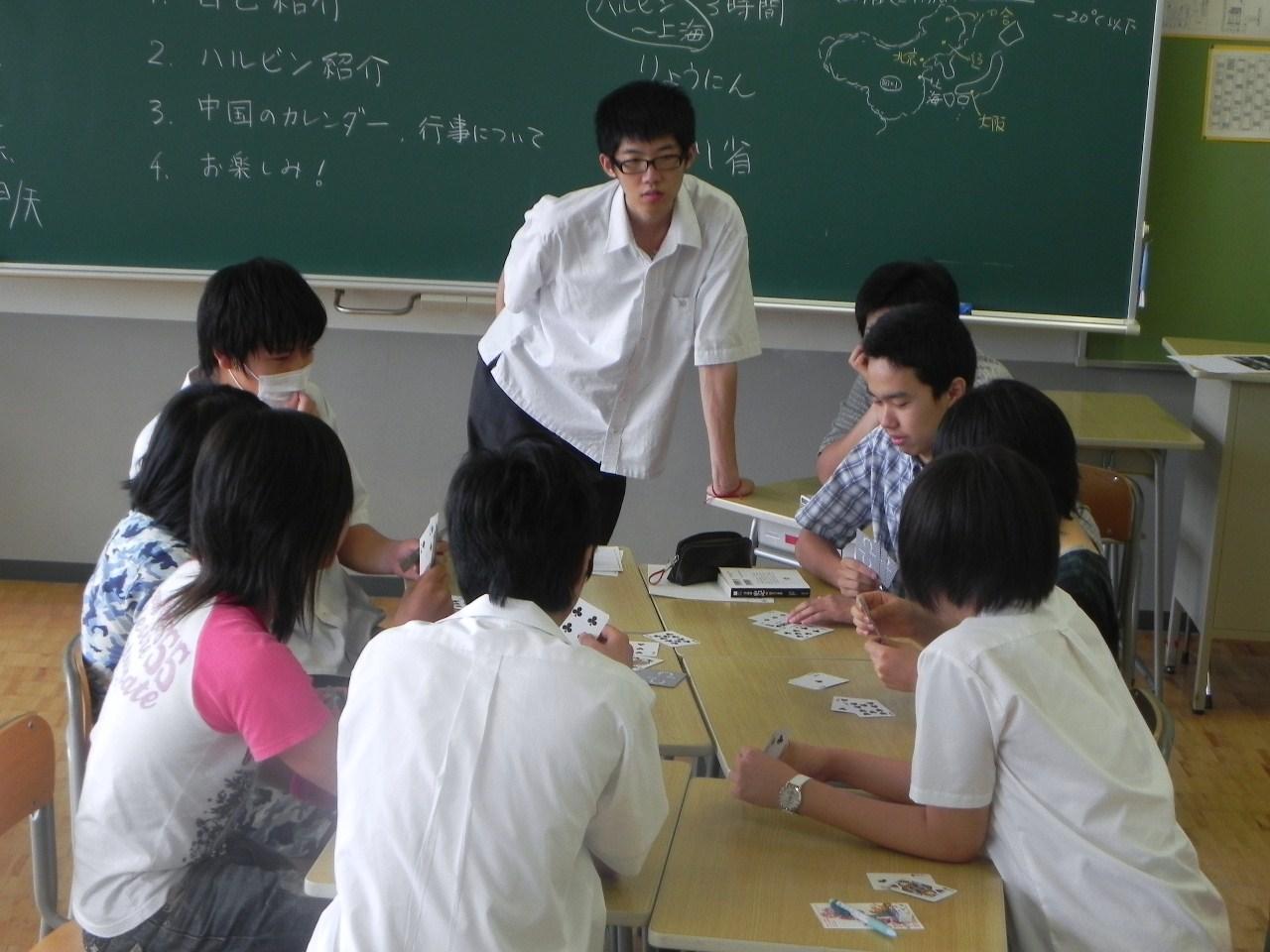 B030 中国が熱い 講座