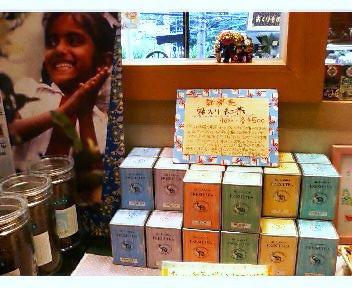 ディンブラで販売の40g入り紅茶