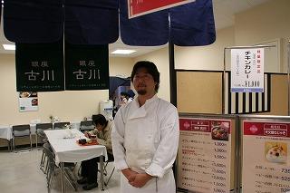 来週火曜日まで・藤沢小田急デパートで出店