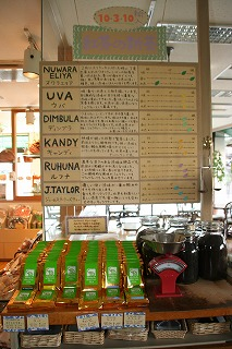 新茶の鑑定表・・・