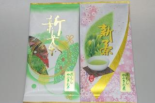 緑茶の新茶
