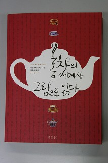 韓国語で出版!