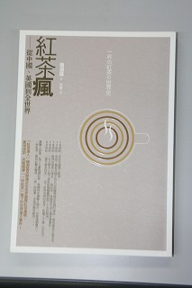台湾・中国で出版