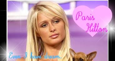 Paris Hilton (パリス・ヒルトン)