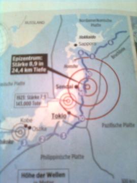 津波日本地図