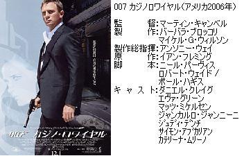007main