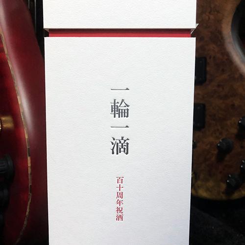 mtb20191023.JPG