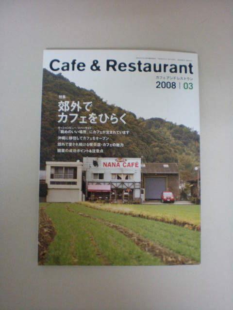 cafe & restaurant 1