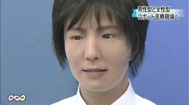 【科学】人間そっくり 男女ロボそろう(動画あり)