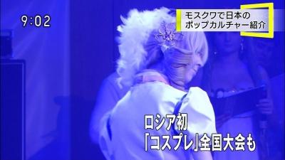 【文化】 日本の文化 ロシアで初のコスプレ全国大会…マニア集合、定員オーバー