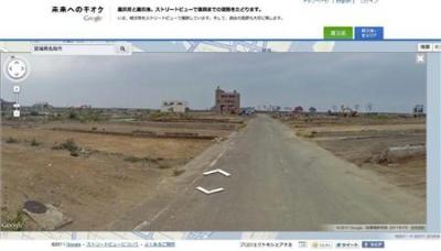 【話題】 大前研一氏 「グーグルが被災地の町並みを記録した画像を公開。日本人として恥ずかしい。日本政府は何してる」