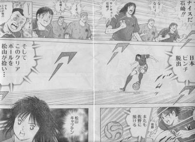 【ネット】 「漫画を読めない子供が増加」…ツイッターきっかけで議論盛り上がる★3