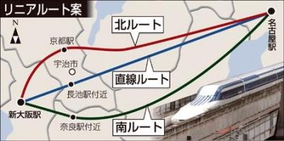 【社会】 「京都抜きに日本の観光を語れないというのはおごり!ずるい」…リニア新幹線誘致で、奈良市長かみつく