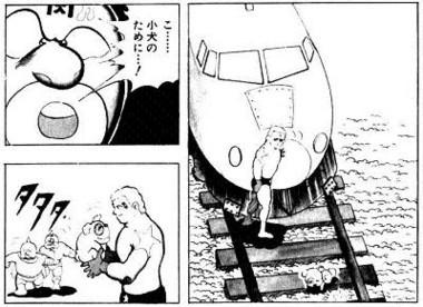 【名古屋】撮り鉄、ついに新幹線を止める 新幹線特例法違反容疑で41歳男性事情聴取