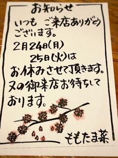 IMG_6212.JPG