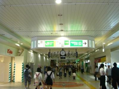 高崎駅構内東口1