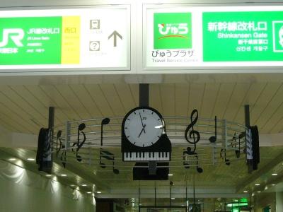 高崎駅構内東口2