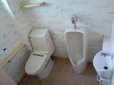 大久保B邸1Fトイレ