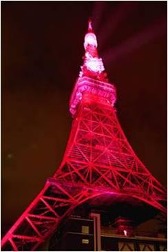 東京タワーピンク