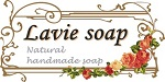 """Lavie soap"""