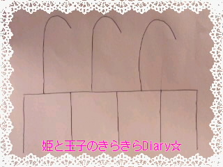 110919_1415~010001.jpg