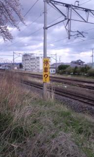 100418_1509~010001.jpg