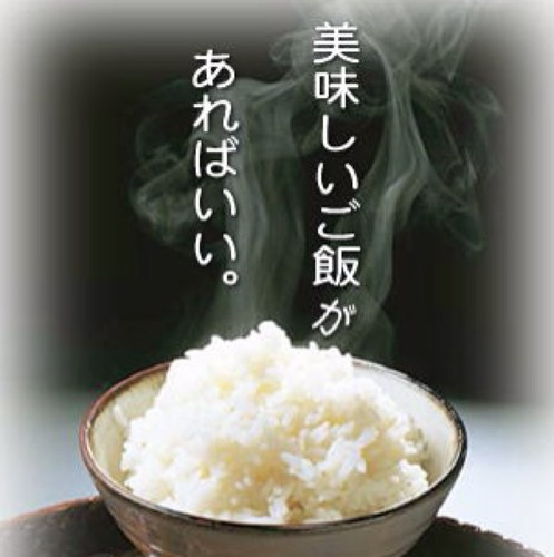 お米は炊くものです。