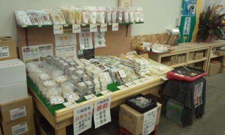みずほの村市場には美味しいものが盛り沢山!是非一度お越しください!!