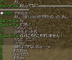 しゃべらずにはおれんくて!!!!1