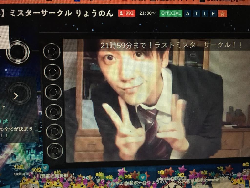 大倉 忠義 ブログ baba
