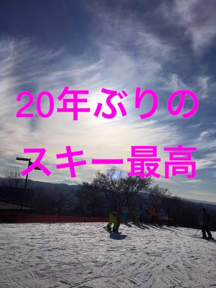 maeika poji 20170113