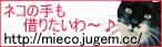 mieco.jugem.cc