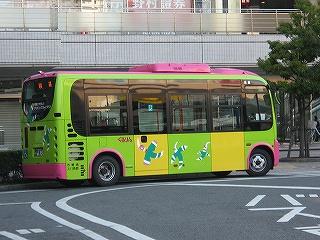 ぐるりんバス