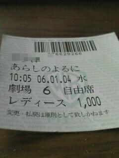 20060104_112427.jpg