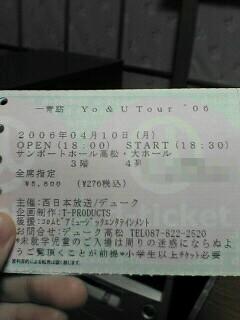 060113_1810~02001.jpg