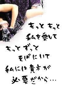 20060818_205930.jpg