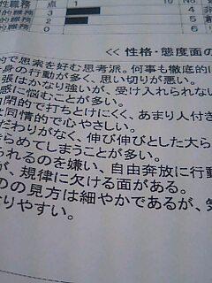 20061106_242145.jpg