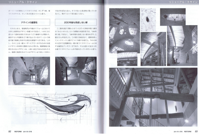 scan20110126_00001.jpg