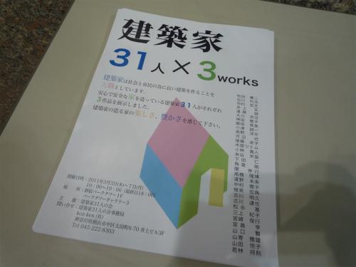 P1110435.jpg