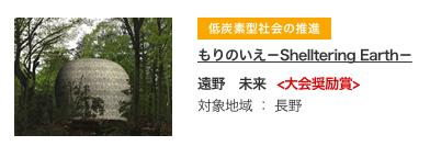 スクリーンショット(2016-06-04 21.07.53).png