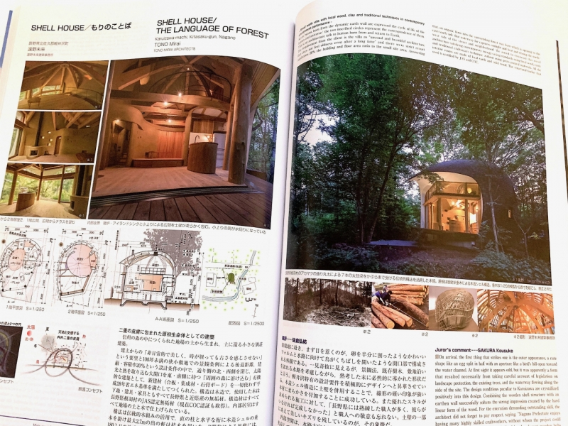 Shell House AIJ 2.jpg