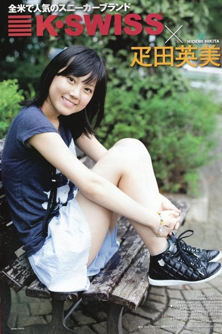 疋田英美の画像 p1_27